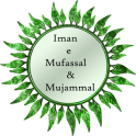 Iman e Mufassal and Mujammal