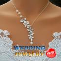 Hochzeit Schmuck-Designs