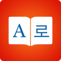 Korean Dictionary English - Korean Translator