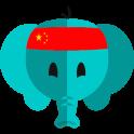Einfach Chinesisch Lernen