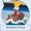 JM Mandarine: 耶稣 弥赛亚