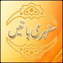 Sunehri Batain