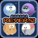 바바라 리버시 (Babara Reversi)