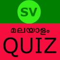 Malayalam GK Quiz - SAVINAYAM