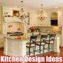 кухня конструкции