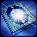 Al Qur'an & Terjemah Indonesia