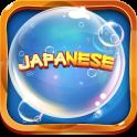 Japanese Bubble Bath Game