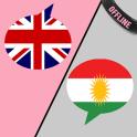 English Kurdish Translator