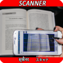 Document Scanner App Free PDF Scan QR & Barcode