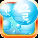 Korean Bubble Bath Game