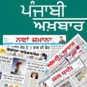 Punjabi Newspapers