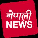 Nepali News Pro
