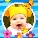 아기 사진 프레임