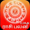 Tamil RashiPalan 2019 Horoscope