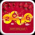 Happy New Year Emoji Keyboard