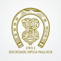 Sociedade Hípica Paulista
