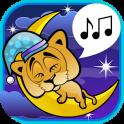 사자 자장가-어린이를위한 음악