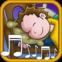 Сладких Снов - Детские Песни