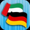 Deutsch Arabisch Übersetzer