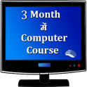 3 month computer course