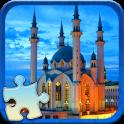 इस्लाम पहेली खेल