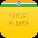 Ganesh Purana