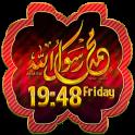 預言者ムハンマドの時計ウィジェット