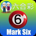 HK Mark Six For Elderly Free