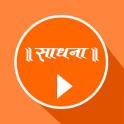 Sadhna TV Network