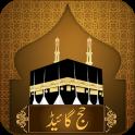 Hajj & Umrah Guide Urdu