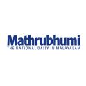 Mathrubhumi epaper