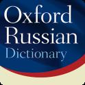 Оксфордский русский словарь TR
