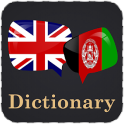 English To Pashto Dictionary