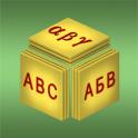 Alphabet Match Plus
