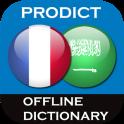 Français - Arabe Dictionnaire