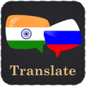 Hindi Russian Translator