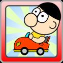 Kuru-Kuru Drive