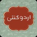 Ginti Learn Counting in Urdu