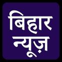 ETV Bihar Hindi News Top News Headlines