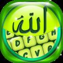 Allah Keyboard Skins