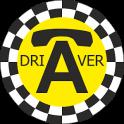Алё водитель