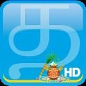 தமிழ் நியூஸ் HD