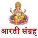 Aarti Sangrah in Marathi and Hindi आरती संग्रह
