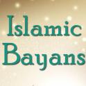 Bayanat Download Offline