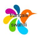 Swahili-Français Dictionnaire