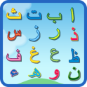 Learning Hijaiyah Easily