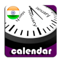 2021 India National & State/UT Holidays Calendar