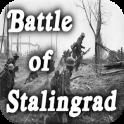 История Сталинградская битва