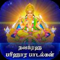 Navagraha Parihara Padalgal