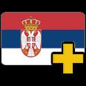 Сербский плюс (free)